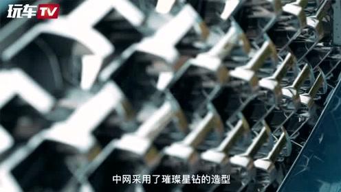 实拍全新WEY VV7GT:国产豪华品牌的轿跑如何?