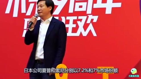 中国手机品牌在日本溃败!iPhone依然成首选,三星逆势增长