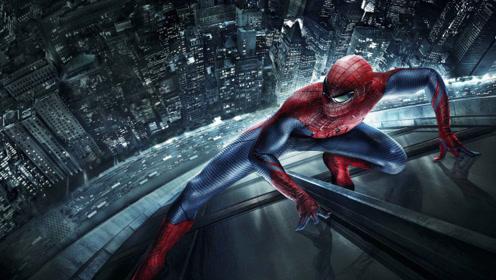 前方高能,蜘蛛侠混剪,配张钰琪华晨宇的《我管你》,燃炸了!