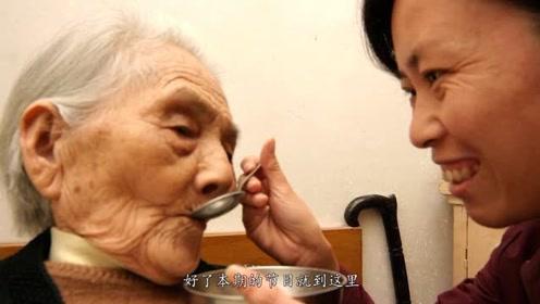 老人临终只给女儿1元,80万和房产给保姆,遗言:上海房租太贵