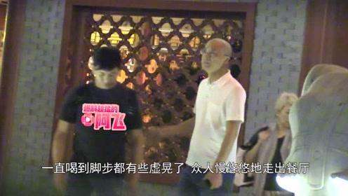 吴奇隆与友聚餐显圆润前妻马雅舒复出拍新戏独自补妆