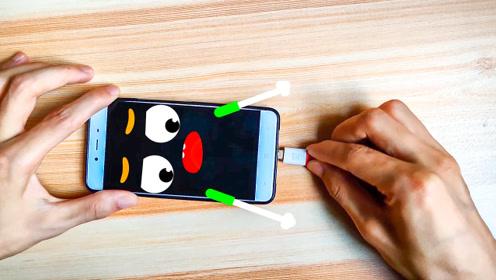 你考试没考好怪我咯!有趣的会说话的橡皮和手机,奇趣爆笑动画
