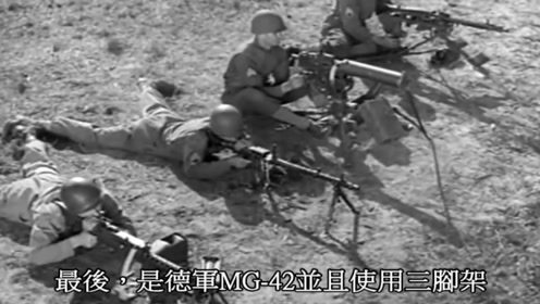二战时期的美国步兵与德国步兵谁的装备更先进