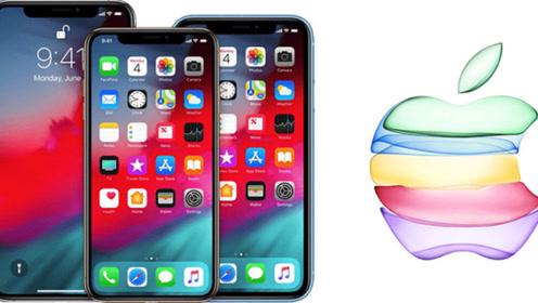 新iPhone于9月13日接受预订,你会买今年的新苹果手机吗