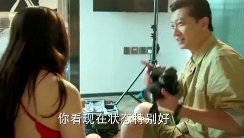 老公给美女拍写真照,云同步照片竟被老婆看到,老婆气的脸都绿了