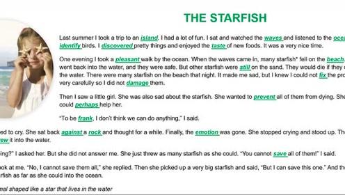 第一册开始复习单词!4000英语单词第九节,海星