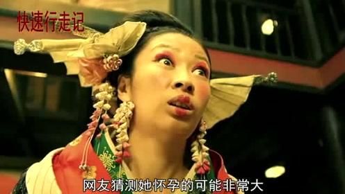 林志玲怀孕了?这速度就像龙卷风,机场照曝她小腹隆起,官方回应来了
