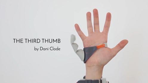 """人体外骨骼强化,""""第三拇指"""",化身""""六指琴魔""""?"""