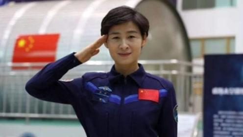 中国第一位女宇航员刘洋,为何返回地球后销声匿迹,现状令人羡慕