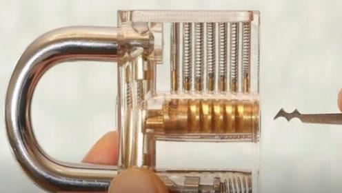 锁芯是如何打开的?小伙用一把透明锁来做实验,看完恍然大悟