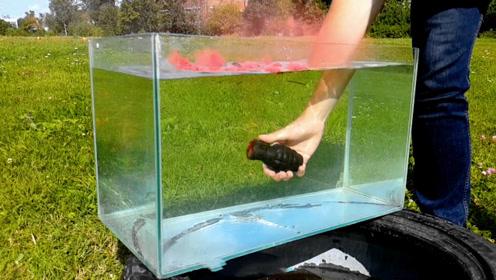 点燃的手雷在水下会怎样?手机拿远了看!