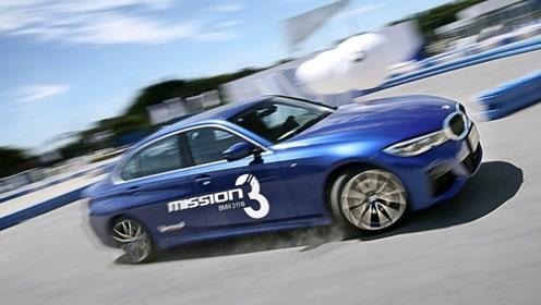 又短又快看新车 体验BMW 3行动