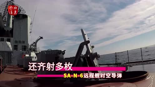 """火力全开!俄军""""瓦良格""""号巡洋舰远东实弹打靶"""
