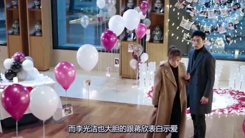 遇见幸福:李光洁向蒋欣示爱,多亏了宝贝,一句话拉近两人关系