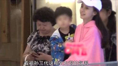 杨颖和婆婆带儿子外出,婆媳关系融洽,小海绵调皮活泼像黄晓明
