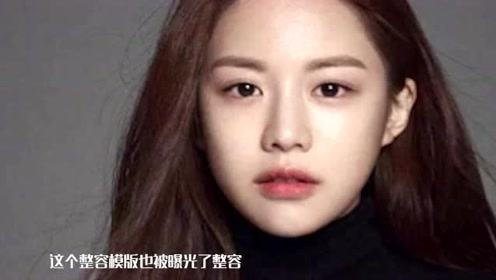 为自己设计脸型,如今她的美貌成为了韩国整容范本!