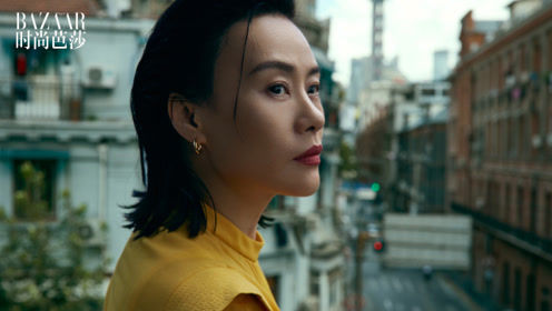 City Walk:Shanghai邬君梅