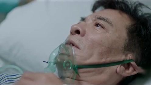 《遇见幸福》速看20:司父高血压入院,三个伙伴重温儿时生活