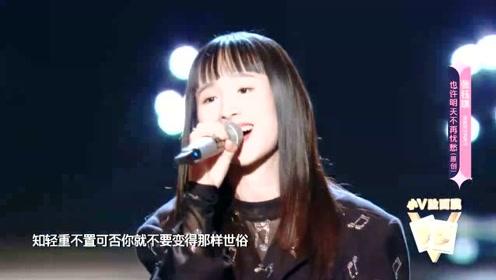 张钰琪一首《也许明天不再忧愁》,霸气御姐范来袭,惊艳全场