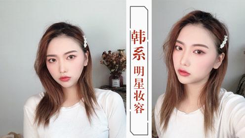 韩系玛丽苏海报级妆容 霸屏女神范你get到了吗?