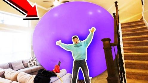 老外吹起世界上最大的气球,塞满了整个房子,砰一声巨响太吓人了