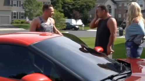 小伙偷偷将老爸的车换掉,换回一辆破车,父亲出来一看顿时懵圈了
