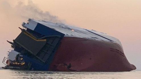 韩国运输船在美倾覆:载有约4000辆汽车 4名韩国人失联