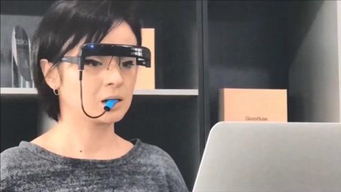 为残障人士设计的鼠标,通过头部运动控制,适用于大部分电子设备