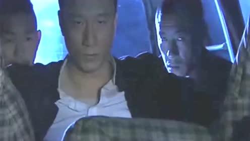 吴天现在还能这么装,殊不知自己已经快死,刘华强一伙准备谋杀