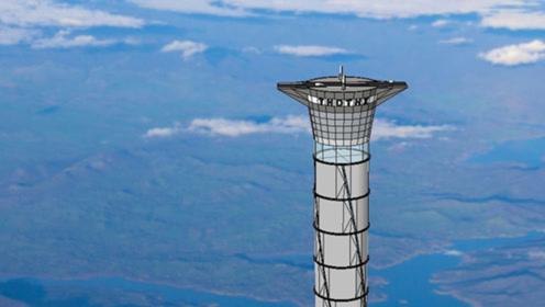 """加拿大要造""""通天塔""""!高度20公里,可发射航天飞机!"""