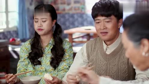 俺娘田小草:一家人在一起吃饭,母亲称是为了救小旺命才拿的钱