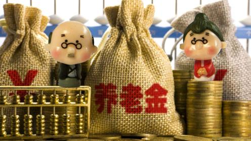 九江市养老金汇报,企退人员增长至2292元,城乡养老金有上涨