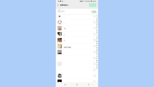 微信又上线新功能:可检测哪些好友号已删除