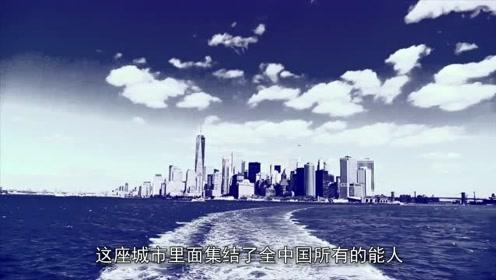 中国最神秘城市,无名称只有代号404,谁也不知道在哪!