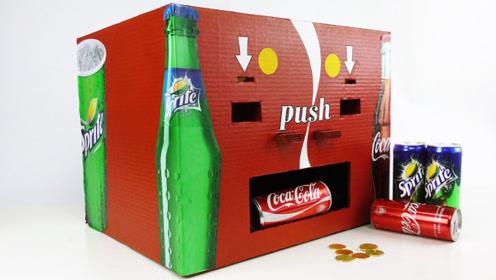 小伙用纸板自制饮料售货机,投一枚硬币就有饮料喝,这手艺太强了
