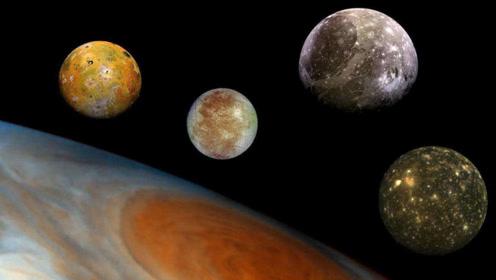 木星卫星众多,难道没有可支持生命的星球吗?或许还是有2个的!