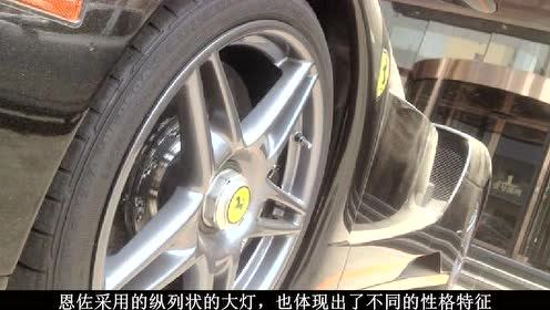 中国唯一黑色恩佐,3800万车价,车窗手摇,曾停澡堂门口吃灰