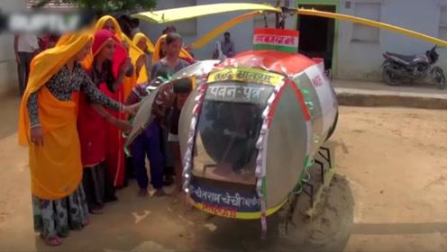 耗时一年,印度学生用废弃材料自制直升机