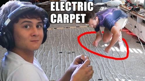 怎样让室友安静的走路?老外制作惩罚地毯,大力踩就会放电!