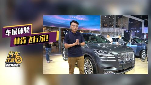 日系VS美系,不同风格的豪华SUV,谁更有料?