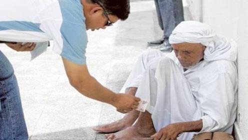 去迪拜街头乞讨,一天到底能赚到多少钱?看完真的扎心了