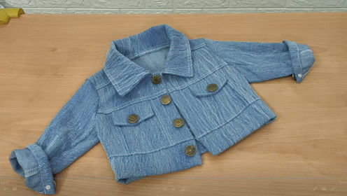 给小宝做了一件超酷的牛仔外套,穿上可以去撩小姑娘了 裁剪流程