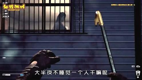 小偷模拟器:第一次偷东西!遇房主小两口闹别扭,要不要劝架!