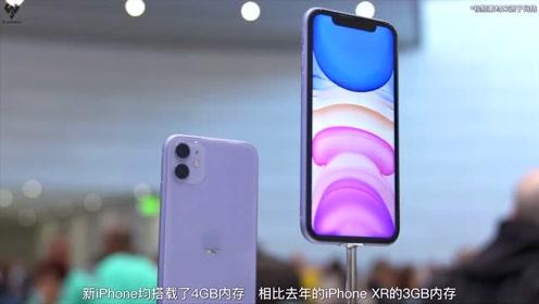 全球最快!65W闪充官宣!十月上市 新iPhone全系4G?