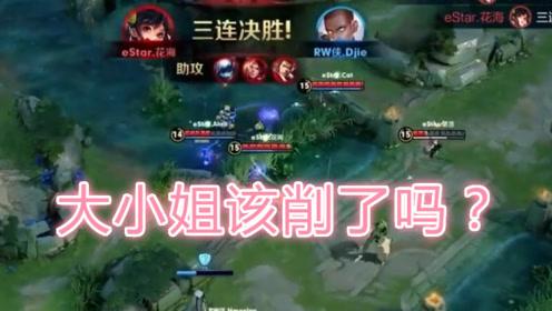 花海孙尚香47%输出逆风翻盘,网友:大小姐太过超标该削了吧!