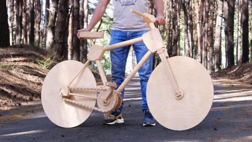 牛人竟用木头自制自行车,一次能骑行200小时,这么牛吗?