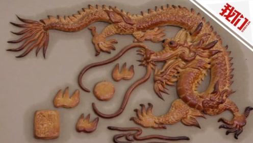 """老人手工制作""""十二生肖""""公仔饼走红 栩栩如生被称""""萌版月饼"""""""