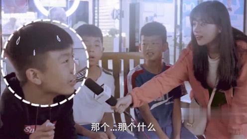 陈翔六点半:冷檬只身前往街头采访,结果却受到这种待遇