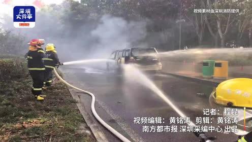 深圳一垃圾转运站附近有小车自燃,大火中烧成车架,燃烧达5分钟