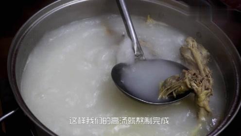 老师傅教你熬高汤,做米线、酸辣粉、面条都很棒